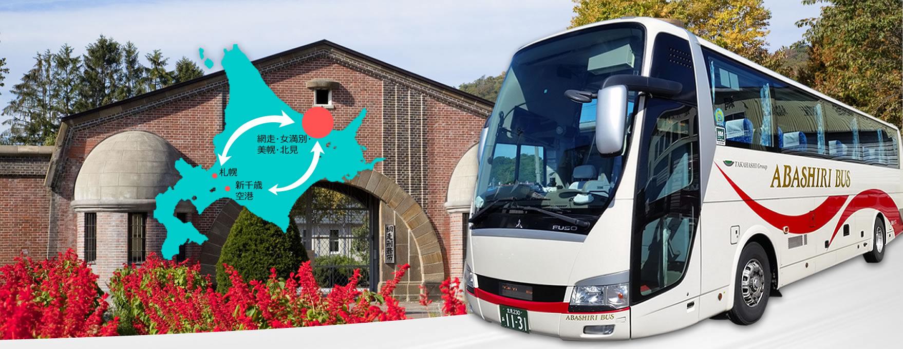 バス アプリ どこ 仙台